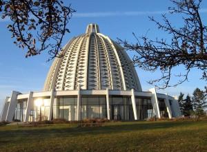 Frankfurt temple